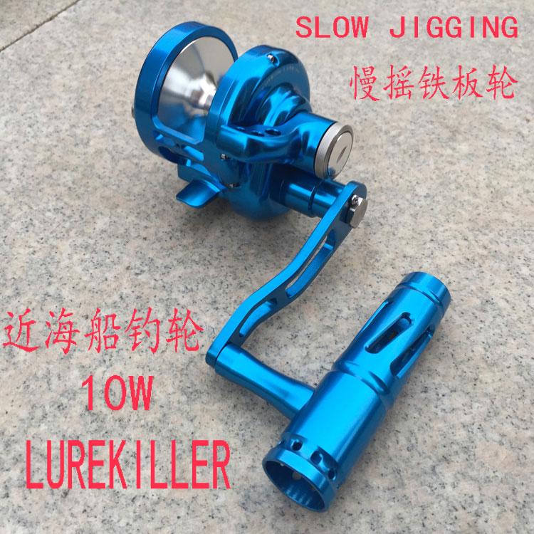Lurekiller New CNC 10W 4.9:1 11BB Slow Jigging Reel 20kgs Drage Force Deep Sea Saltwater Full Metal Boat Fishing Reel