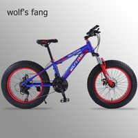 Wolf's fang mountain bike 21 prędkości 2.0 cala rower szosowy gruby rower mechaniczny hamulec tarczowy kobiety i rowery dziecięce