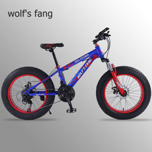 wolf's fang mountain bike 21 speed 2.0 inch bicycle Road bike Fat Bike Mechanical Disc Brake Women and children bicycles(China)