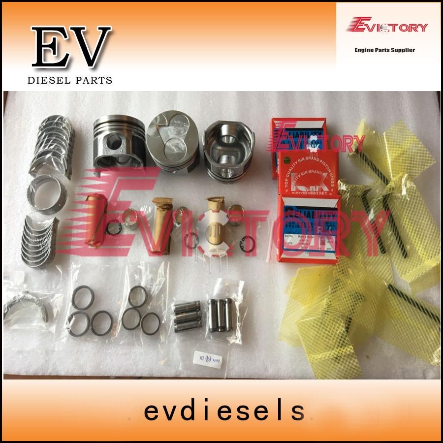 D1105 engine repair kit D1105 piston+ring+liner+cylinder head gasket kit+engine bearing+valve guide seat for bobcat 553 loader
