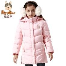PATEMO Winter Long Jackets for Girls Zipper Closure Pink Thick Kids Girl Down Coat Keep Warm Detachable Cap Rib Cuff Windproof