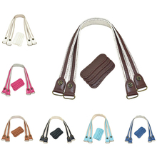 1Pair Leather Bag Handles Fabric Shoulder Strap Handbag Belt Durable Handle for Women Girls Bags Accessories Part