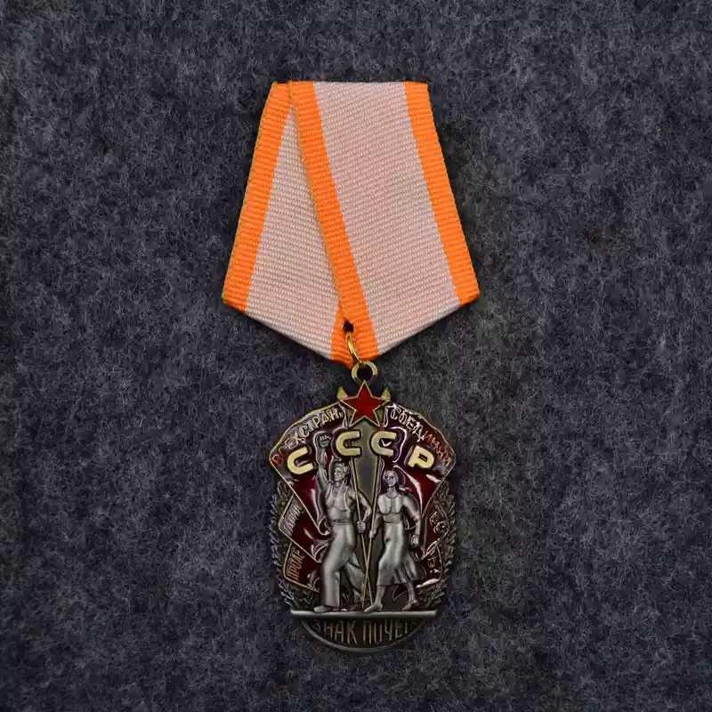 Medalla de Honor CCCP Medalla de la gloria del trabajo de la Unión Soviética del héroe de la Estrella Roja de Venus de la Segunda Guerra Mundial Lenin