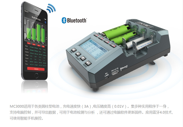 Newest original SkyRC MC3000 balance charger with bluetooth charging by phone for mutilcopter helicopter fpv rc drone 2