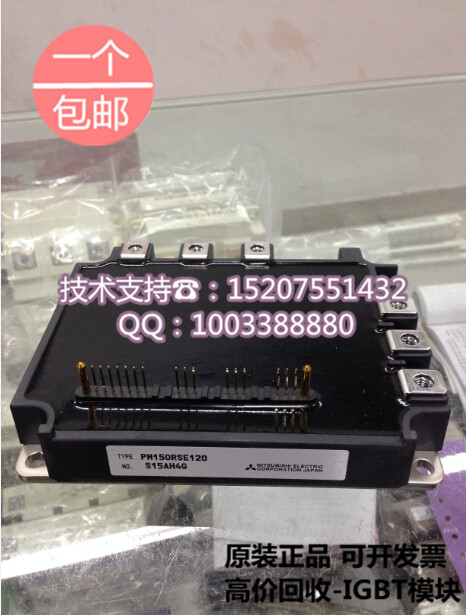 Brand new genuine authentic PM150RSE120 150A 1200V IGBT/power module