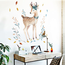 Special Offer Limited Deer Wall Sticker For Kids Room Living Door Stickers Home Decoration Accessories 2018 Fashion(China)