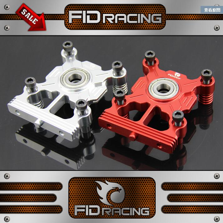 FID RACING ALLOY CLUTCH CARRIER For LOSI DBXL