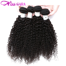 4 Bundles Deals Malaydian Kinky Curly Hair Weave Bundles Natural Color Human Hair Bundles Miss Cara Remy Human Hair Extensions
