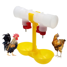 15Pcs Chicken Water Cup Hanging Double Cups Poultry Duck Pigeon Quail drinking cup Yellow water bowl Ball nipple For 25mm pipes