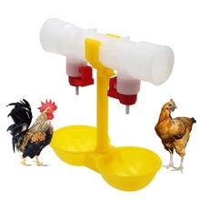 15Pcs Huhn Wasser Cup Hängen Doppel Tassen Geflügel Ente Taube Wachtel trinkbecher Gelb wasser schüssel Ball nippel Für 25mm rohre