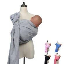 Слинг для новорожденных из хлопка и льна мягкая воздухопроницаемая