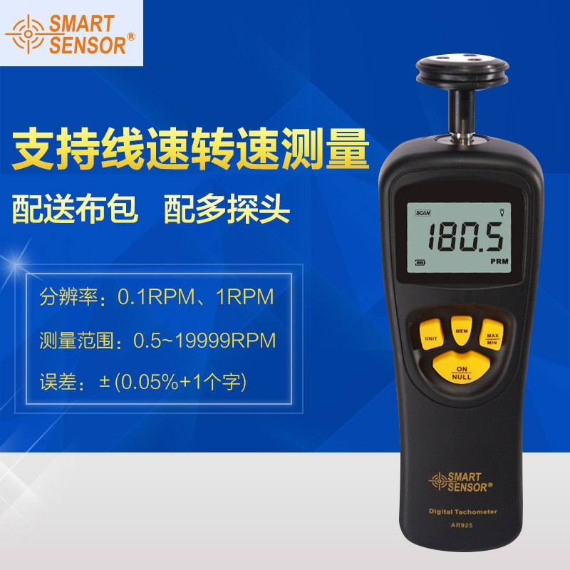 Smart Sensor Digital Tachometer Contact Motor Tachometer RPM Meter Gauge Tach Speedometer 0.5~19999RPM AR925 LCD Display
