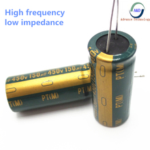 1-2pcs Good quality 450v 150UF high frequency low impedance 18*40 20% RADIAL aluminum electrolytic capacitor 150000NF 450v150uf