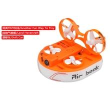 New Hot LDARC Tiny Q FPV Air Boat RC Quadcopter With 5.8G 800TVL Camera F3 Fligh