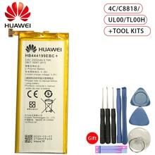 цена на Hua Wei HB444199EBC+ Original Replacement Phone Battery For Huawei honor 4C C8818 CHM-UL00 CHM-TL00H CHM-CL00 2550mAh