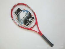 Buy 2015 Tennis Racket Racquets raquete de Carbon Fiber Top Material tennis string