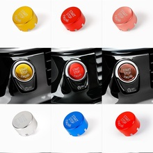 Защитный кнопка запуска 1 PC совместимые с BMW 5 серии(F10) 2011- 520i 523i 528i 530i 535i 540i 550i