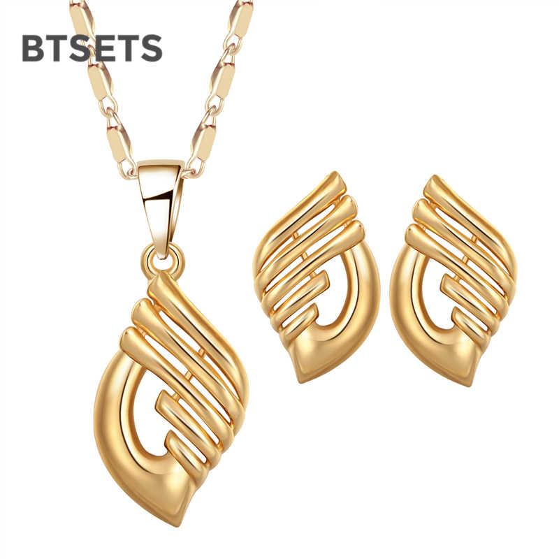 BTSETS เจ้าสาวงานแต่งงานชุดเครื่องประดับสำหรับเจ้าสาวตุรกีเอธิโอเปียเครื่องประดับ Silver Gold แอฟริกันลูกปัดเครื่องประดับชุด