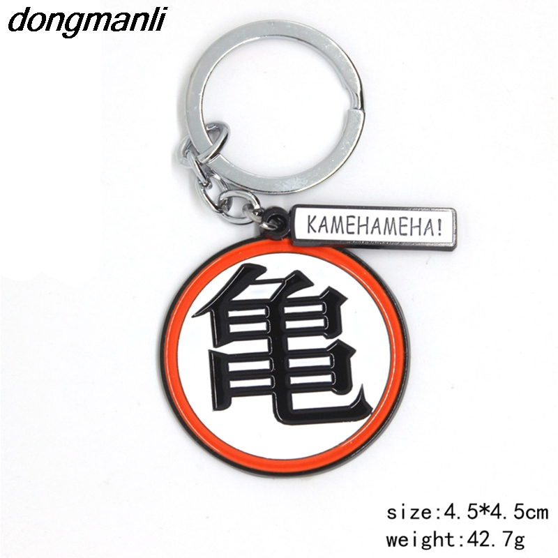 P1471 Dongmanli New Anime Cartoon Dragon Ball Z Word Turtle car Keychain Bag Buckle Accessories Gift Keyring