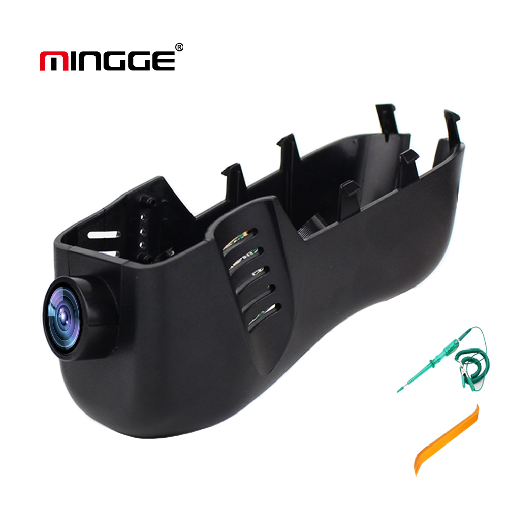 MINGGE Dash Cam for VW Volkswagen Touareg 1080P HD Driving Recorder with WIFI G-Sensor WDR Loop Recording