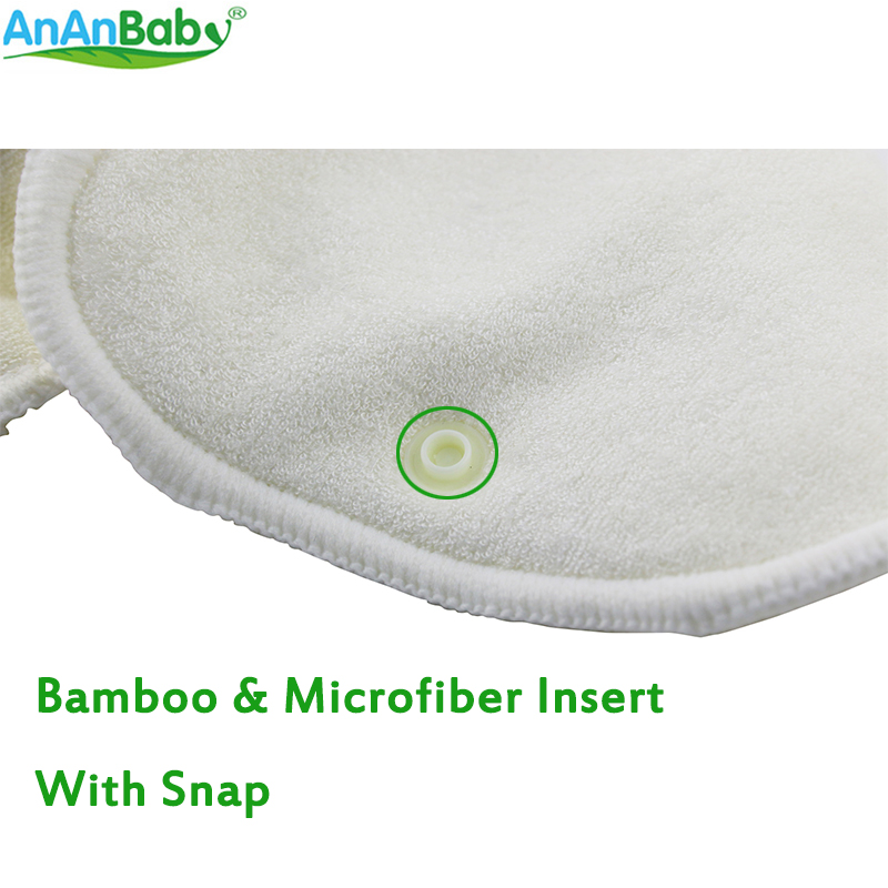 bamboo charcoal insert with snap