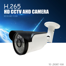 YiiSPO 1080P IP Camera HD H.265 2.0MP outdoor waterproof Night Vision HI3516E+V100 XMeye P2P CCTV metal camera ONVIF phone view