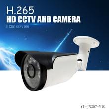 YiiSPO 1080P IP Camera HD H.265 2.0MP outdoor waterproof Night Vision HI3516E+V100 XMeye P2P CCTV metal camera ONVIF phone view