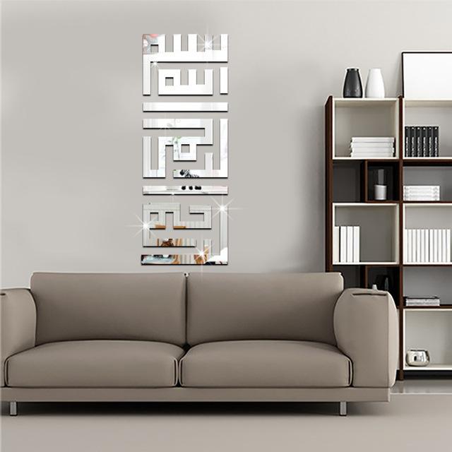 mirror wall art. creative wall art of lslamic arab muslim acrylic mirror home decoration diy 3d c