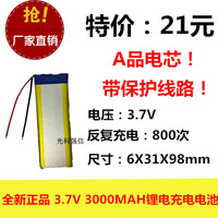 New full capacity 3.7V polymer lithium battery 603198 3000MAH GPS walkie talkie / equipment / Mini