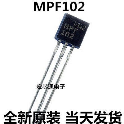 5pcs/lot MPF102 JFET AMP N-CH RF SS TO-92 In Stock5pcs/lot MPF102 JFET AMP N-CH RF SS TO-92 In Stock