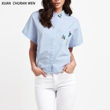 XUANCHURANWEN Plus Size Short Sleeve Blouse Women Office Turn-Down Collar Blouses Stripe Embroidery Cotton Shirt YZ8283