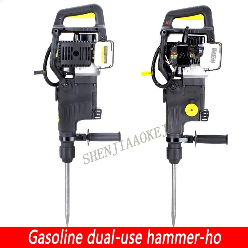 1PC 1200W Dual function gasoline power hammer hammer and pick gasoline drilling machine 0.9L gasoline hammer and pick machine gasoline