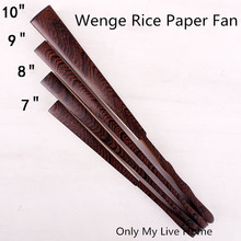 8-10 Blank Folding Hand Fans Chinese Rice Paper Wenge Wood Fan Adult Calligraphy Painting DIY Fine Art Programs  1 pcs