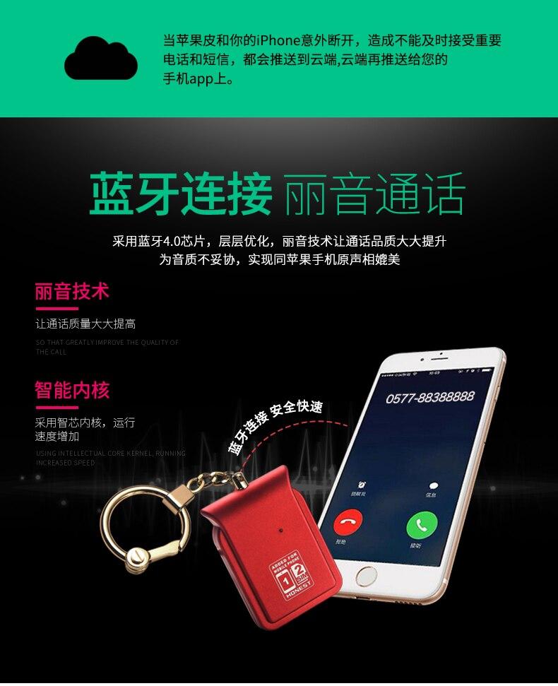 chamada para iphone5 6 7 8 x