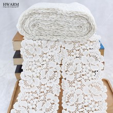 African Screen Lace Fabric 2021 High Quality Window Curtains Wedding Decoration Trim DIY 5yard Milk Silk Skirt Accessories