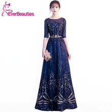 Robe De Soiree Navy Blue Длительное вечернее платье 2018 A-Line Sequins Элегантные вечерние платья с половиной рукавами