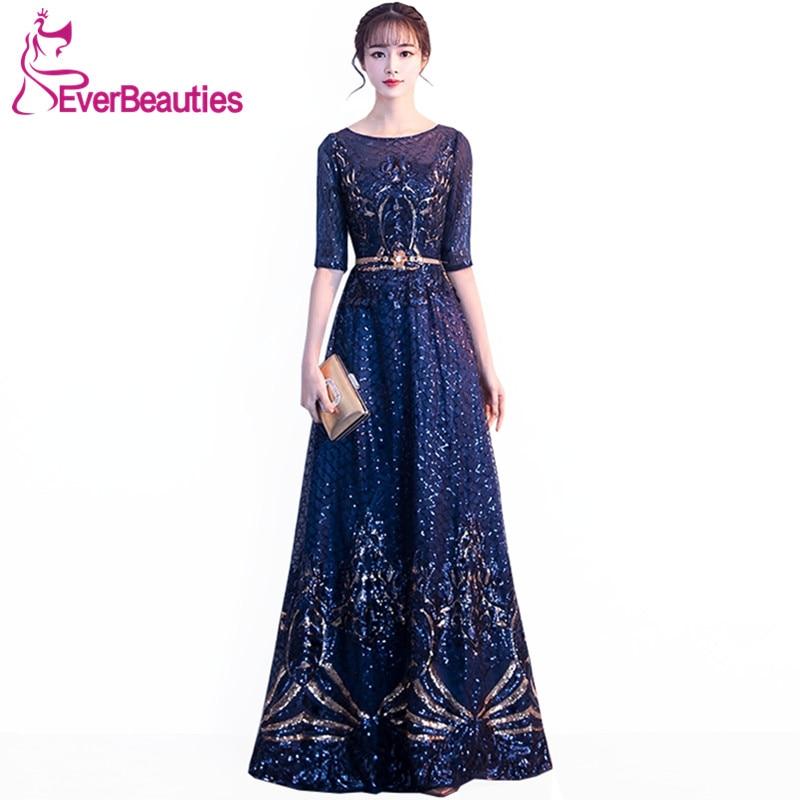 Сукня De Soiree Navy Blue Long Evening Dress 2018 А-Line - Плаття для особливих випадків