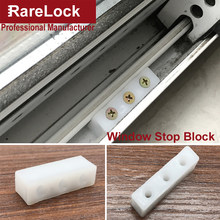 Rarelock MS533 Window Sliding Door Stop Block 10pcs for Home Security Bathromm Accessories Furniture Hardware DIY i(China)