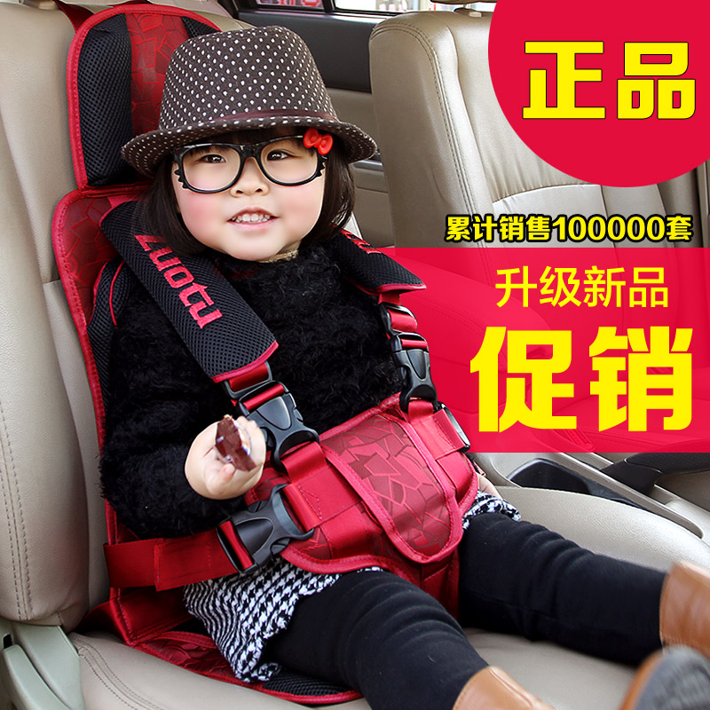 simple portable car safety seat for children 0 3 4 12 years old baby baby seat car strap in. Black Bedroom Furniture Sets. Home Design Ideas