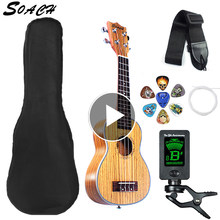 2018SOACH New Guitar Six-piece Set Ukulele Guitar Set Ukulele nylon thread x1 pick x6 paddle clip x1 tuner x1 shoulder strap x1(China)