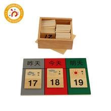 Детская игрушка Монтессори деревянное время познания Детские