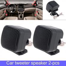 2 шт 500 Вт мини высокоэффективный автомобильный твитер с автозвуковым сигналом, музыкальный стерео динамик для автомобильной аудиосистемы