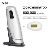 Fasiz 600000 Flashes epilator IPL laser hair removal machine permanent hair removal LCD Display bikini Trimmer depilador a laser