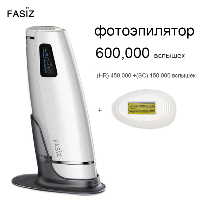 Fasiz Newest 450K Flash IPL Epilator Permanent Hair Removal LCD Display depilador a laser 5 Levels