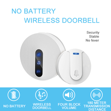 Self generating wireless doorbell household 4 Volume Volume Sliding tone 180 meter strong penetration IP44 waterproof No battery
