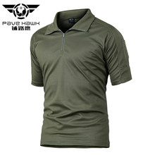 Zip Frog Jerseys Summer Polos Mens POLO Shirts Short Sleeve Camisas Polo Casual Lapel Male Polo Shirt Military Army Tactical 3XL(China)