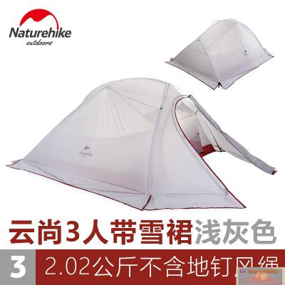 NatureHike tent New 1.8kg 3 Person 20D Silicone Fabric Double-layer Camping Tents NH Outdoor Tent with snow skirt waterproof tourist tents 2 person outdoor camping equipment double layer dome aluminum pole camping tent with snow skirt