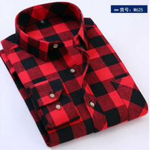 Men Long Sleeve Grind Casual Shirts Camisa,Turn-down Collar Single Breasted Breathable Slim Fit Chemise England Style