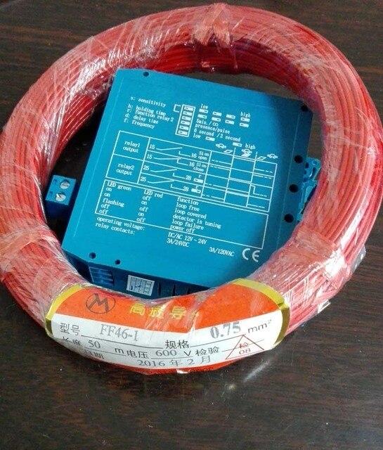 Détecteur de boucle bleue Signal Autocontrol | Double détecteur de véhicule 12V/24VDC magnétique avec bobine 0.75mm * 50m