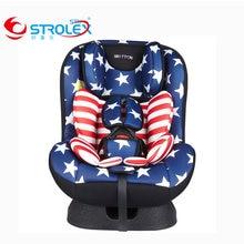 Детское безопасное сиденье портативное детское для детей 9 месяцев